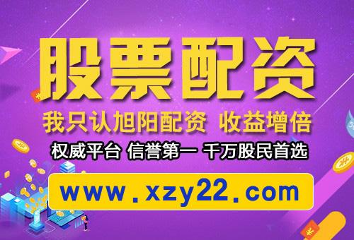 炒股神器旭阳配资,股票中国软件600536必涨的因素.实时行情资讯
