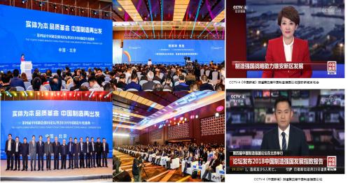 """中影传媒助力重庆企业,开启""""强企计划"""""""