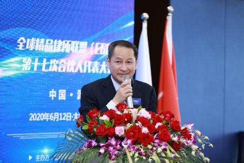 全球精品律所联盟合伙人代表大会暨挑战与机遇论坛在深圳成功举办