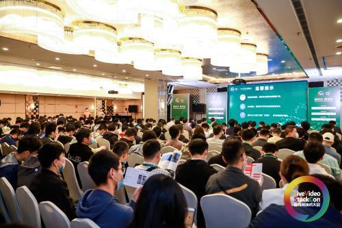 美摄科技智能视频生产平台亮相LiveVideoStackCon音视频技术峰会