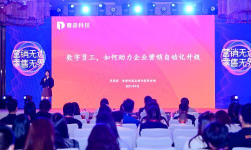 http://wmwl.oss-cn-shanghai.aliyuncs.com/yts/image/20210914/1631598104339098393.jpg