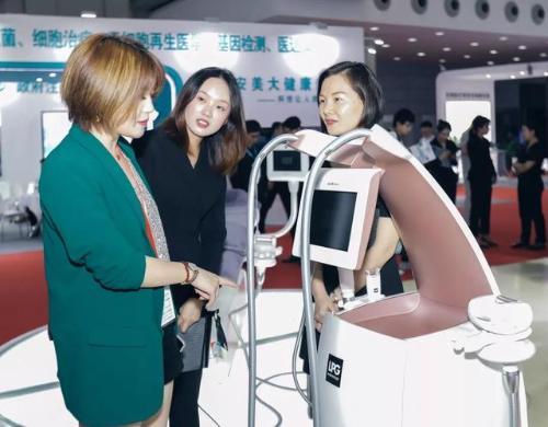 嘉悦国际盛会-聚焦首届深圳大健康展,国际顶级美肤品牌齐齐亮相